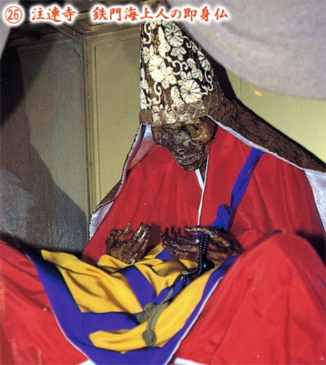 buddhist mummy or sokushinbutsu
