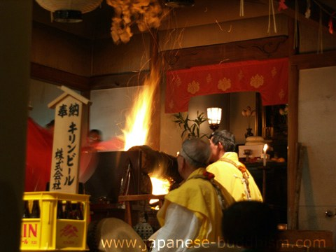 Goma Shiki-fire ceremony