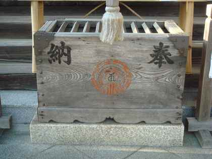 An offering box in front of an altar