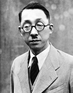 Josei Toda, second leader of SGI