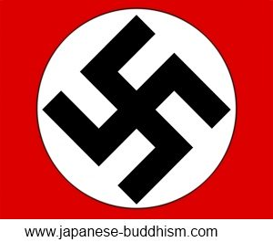 the Nazi symbol associated with hate