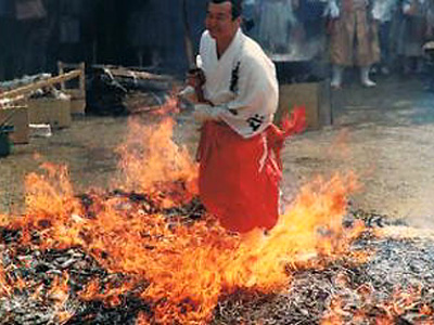 yamabushi in the fire Fudo myo-o