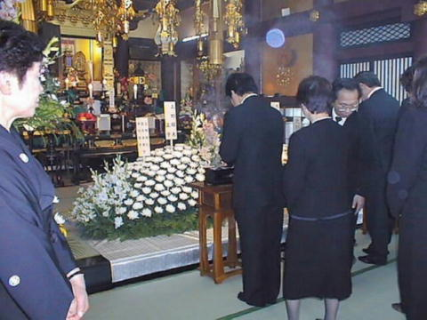 Japanese funerals